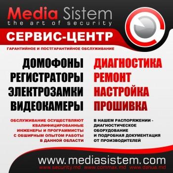 Сервис-центр Media Sistem в Кишинёве